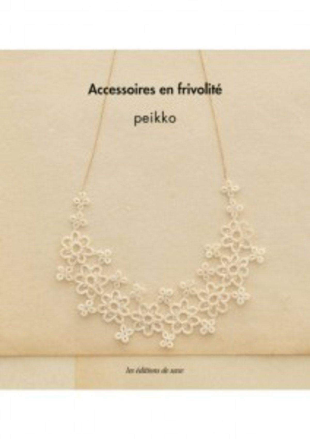 image_JALI070-accessoires-frivolite-crochet-edisaxe_2